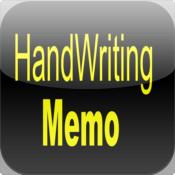 HandWriting memo
