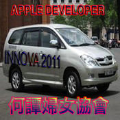 INNOVA DEVELOPER ogg and ape for developer