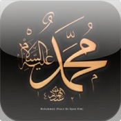Hadith - Al Bukhari