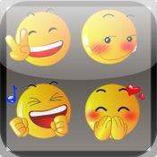 2010 Emoji Keyboard