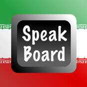 Farsi Speak Board
