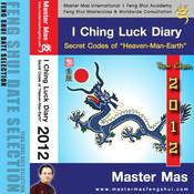 I Ching Almanac 2012 lucky