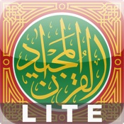 Quran Majeed Lite