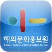 Facts About Korea north korea tourism