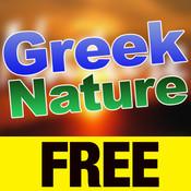 Greek Nature FREE