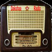Radios Unlimited!