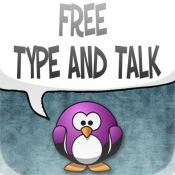U Type I Talk - FREE 2007