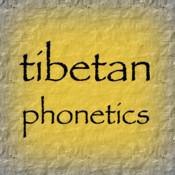 Tibetan Phonetics