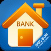 房贷计算器2014