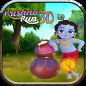 Krishna Surfers Run surfers