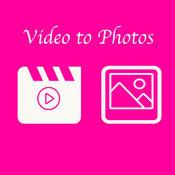 Video to Photo Maker Pro photo photos video