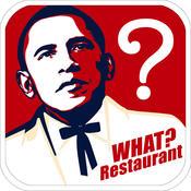 Quiz Guess The Restaurant