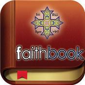faithbook - Bible Reading Lent Planner