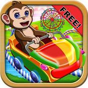 Monkey Carnival Coaster Runner