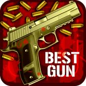 The Best Gun