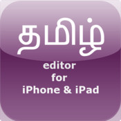 iTamil for iPhone