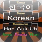 Let`s Learn Korean