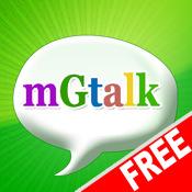 1st Gtalk Pro(Free)