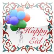 Eid SMS Greetings