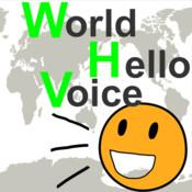 World Hello Voice
