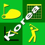 GolfScoringKorea