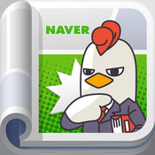 NAVER Webtoon App