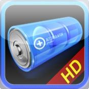All-IN-1 Battery HD