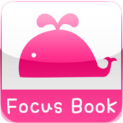 BABY FOCUS BOOK HD