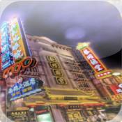 Gioco shangai gratis download