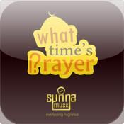 What Times Prayer