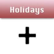 Holiday Calendars + giant countdown calendars