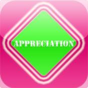 Appreciation Game