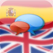 Español-Inglés? OK! diccionario biblico online