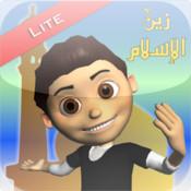 Zain-Al-Islam Lite