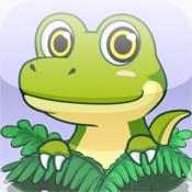Peekaboo Dinosaur