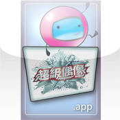 超級偶像TV the amanda show episodes
