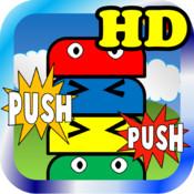 Push Push Champ HD