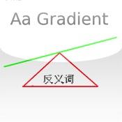 Simpli Aa Gradient gradient backgrounds