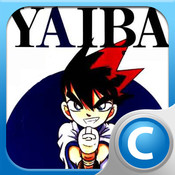 Yaiba (Trọn bộ 24 tập)