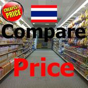 Compare Price (Thai)