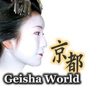 GeishaWorld KYOTO
