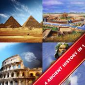 Ancient History Quiz