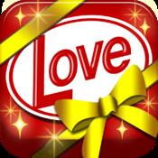 Valentine Love Story story valentine