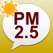 PM2.5・黄砂アラート:お天気ナビゲータ