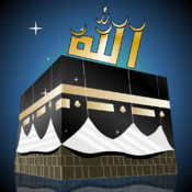 Asma-ul-Husna / 99 Names Of Allah Free - Allah Names Audio+Meanings