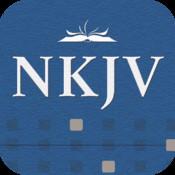 NKJV Study Bible by Thomas Nelson