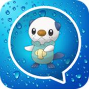 i`Funny Stickers for WhatsApp, Viber, Line, Tango, Kik, Telegram, Snapchat & WeChat Messenges - Pro Edition !!!!!