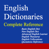 The English Dictionaries - Complete English Reference
