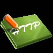 Http Utility http authentication
