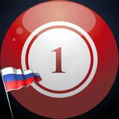 Bingoplus Россия